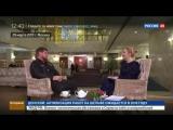 Рамзан Кадыров_ Россия - самое дружественное государство в мире