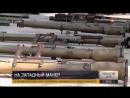 Сирийские военные показали огромные склады иностранного оружия, захваченного у т