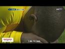 Эпиналь 0:2 Марсель | Обзор матча