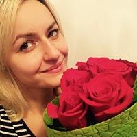 Таня Васильева