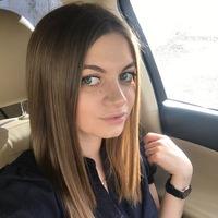 Аватар Катерины Сычевой