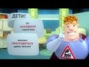 Аркадий Паровозов спешит на помощь Холодный компот
