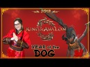 King of Avalon: New Year of the Dog