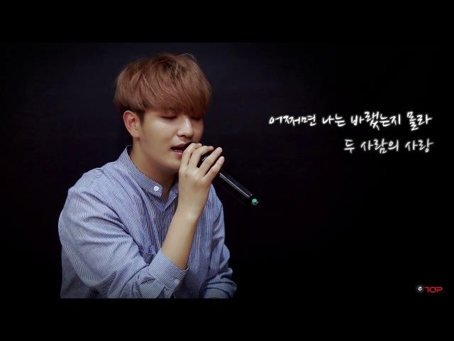 [Today's Live] Hyukjin (혁진) - 그녀의 연인에게 (K2 cover , 수상한 가수)