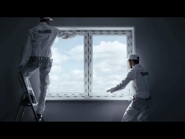 Окна и теплый пол REHAU - Главное в доме