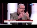 Андрей Малахов Прямой эфир Бабушку Валю затравили местные чиновники