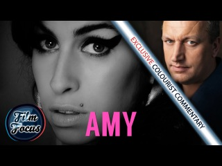 Exclusive: AMY Colourist Commentary with Paul Ensby