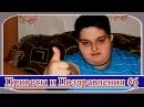 Приветы и Поздравления от Дмитрия Невзорова 6 Невзоров Передаёт Привет Карише Яриной с Любовью