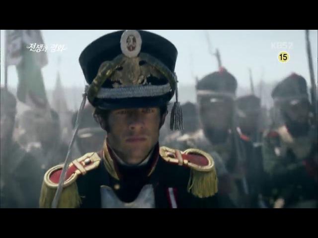 Battle of Borodino Opening - War Peace (보로디노 전투)