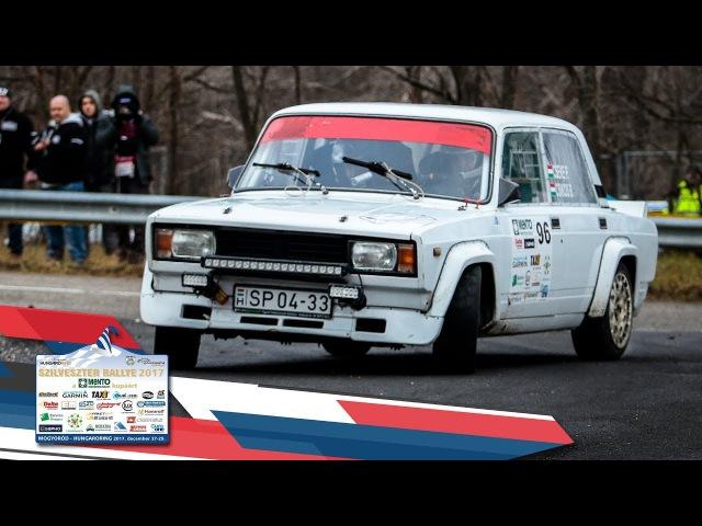 Cseke-Csikós Szilveszter Rallye 2017 | Versenyzői film