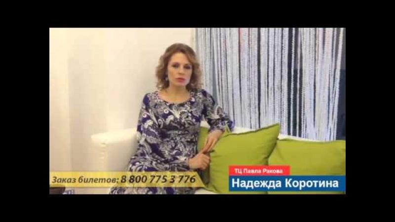 ТЦ Павла Ракова. Мужчина и женщина живут в разных городах, предложения нет
