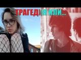Артем Исхаков и Татьяна Страхова, студент Бауманки, винишко и #этонеповодубить