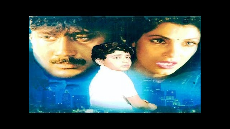 Джеки Шрофф, Димпл Кападиа-фильм:Если бы/Kaash (Индия,1987г)