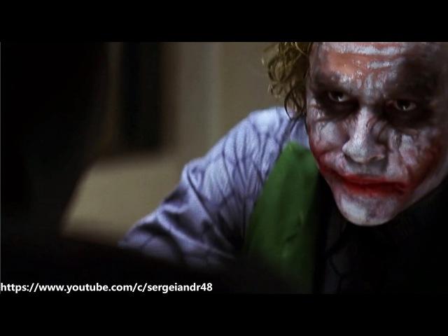 Джокер рассказывает про два путя