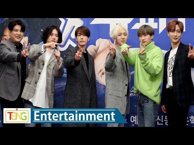 [풀영상] SUPER JUNIOR(슈퍼주니어) 'SUPERTV' 제작발표회 (슈퍼TV, 이특, 희철, 예성, 신동, 은혁, 4