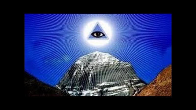 Фюрер нашел врата в мир пришельцев на горе Кайлас в Тибете! Тайны Шамбалы