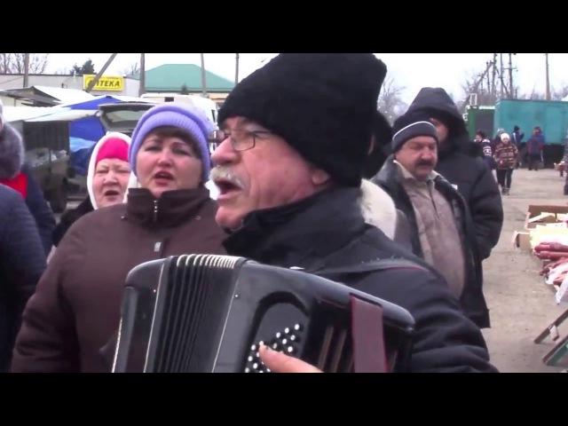 Флешмоб в Челбасской Каневской район Краснодарский край Цвіте терен