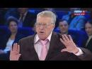 Жириновский дал интервью на ток-шоу 60 минут 18.12.2017