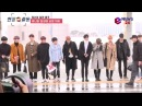 칠레 출국 워너원(Wanna One) 허리 숙여 사과, 공항은 팬들로 마비 180321 EP.61