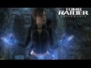 Tomb Raider: Underworld ► Midgard's poison(Мидгардский яд) №12 No Commentary !