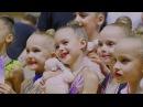 Центр гимнастики Ирины Винер-Усмановой