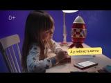 Мария Калушева в новом коммерческом видео представляет виртуального голосового помощника Алиса от поискового приложения Яндекс.