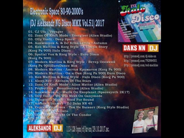DJ Daks NN™ - Electronic Space`80-90-2000's (DJ Aleksandr NG Disco MMX Vol.51) 2017