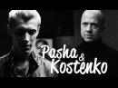 Pasha Kostenko
