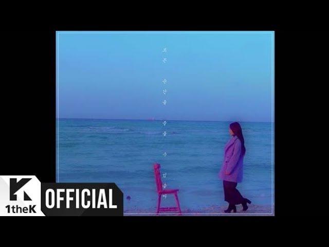 [MV] YOUNHA(윤하) _ Hello (Feat. pH-1)(종이비행기 (Feat. pH-1))