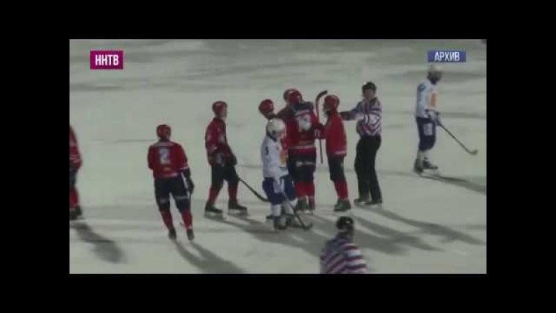 ННТВ. В Нижнем Новгороде завершился финал молодежных команд суперлиги по хоккею с мячом