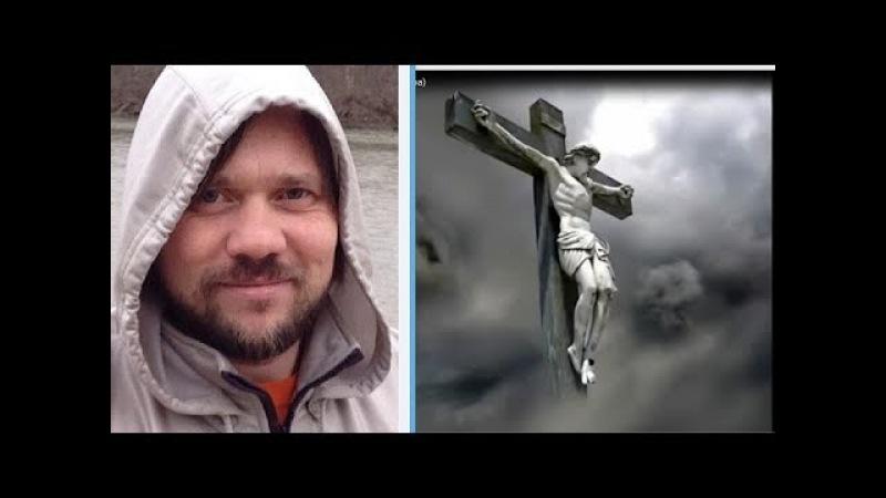 Как вас уводят от Христа через закон