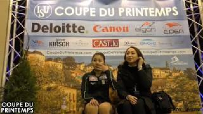 白岩 優奈 / Yuna Shiraiwa - Coupe Du Printemps FS from March 18, 2018 - Luxembourg