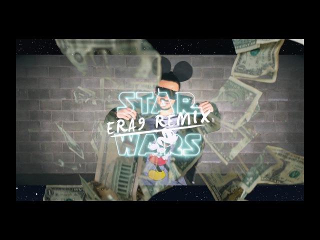 🤑 $tar War$ 🤑 [TRAP ROCK REMIX] Hand Full Of Stacks by ERA 9