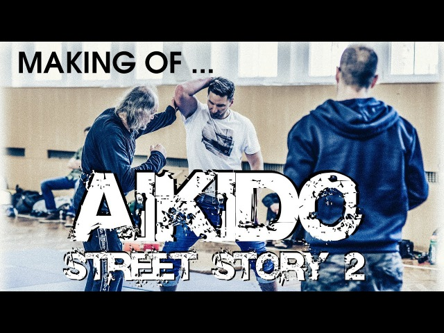 MAKING OF ... Aikido: Street story 2 (with english subtitle)