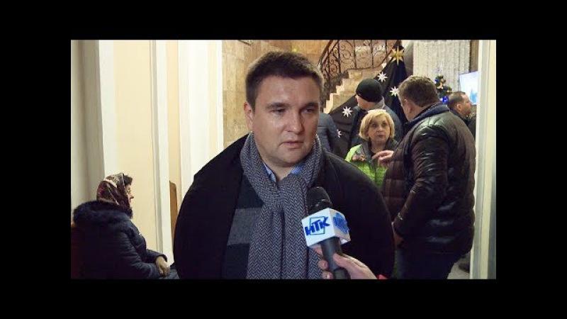 Коломию відвідав Міністр закордонних справ України Павло Клімкін