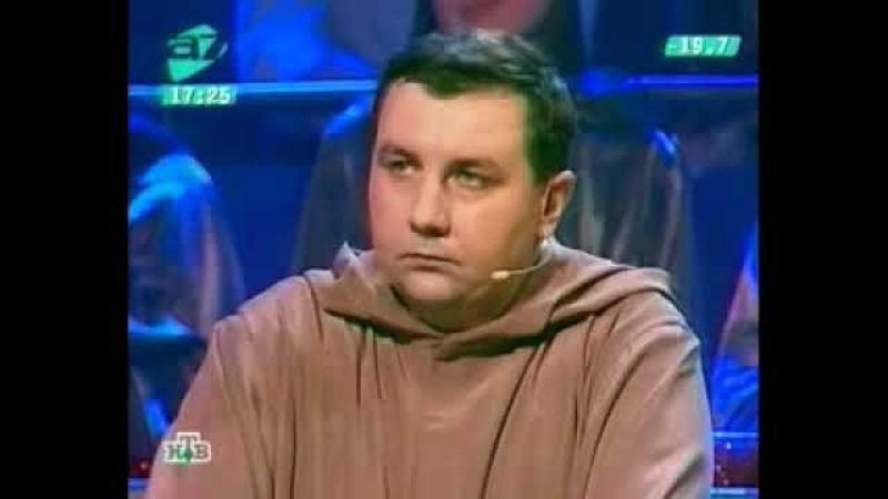 Своя игра. Жданов - Мереминский - Пристинский (31.12.2005)