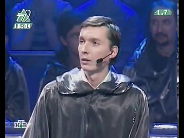 Своя игра. Козлов - Богословский - Анфинагенов (12.11.2005)