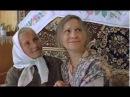 Бабуся (2003) Драма. Жизненный Российский Фильм, смотреть всем