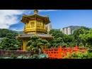 Música CHINA relajante y tradicional Disfruta de la belleza de la china antigua