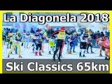 Ski Classics 2018: La Diagonela 65 km Engadin St. Moritz, Switzerland/ Visma Ski Classics