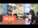 Специальный репортаж: частный детектив - Москва 24