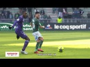 Сент Этьен Тулуза Обзор матча Франция Лига 1 2017 18 20 тур