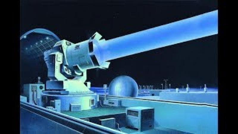Русский боевой лазер пострашнее гиперболоида инженера Гарина