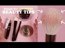 [뷰티쁠] 사소해서 아무도 알려주지 않았던 메이크업 팁 5 Simple but AWESOME makeup tips5