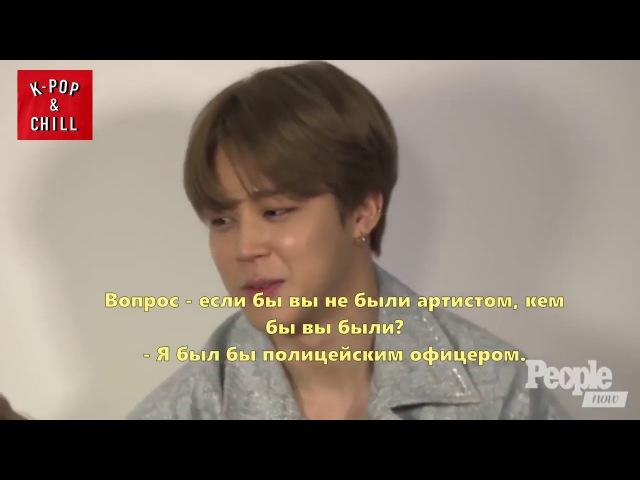BTS-Чимин: я хотел быть полицейским|Чонгук: о да! Поймай меня