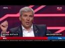 Кошулинский для Порошенко важней победить на выборах чем на войне 21 02 18