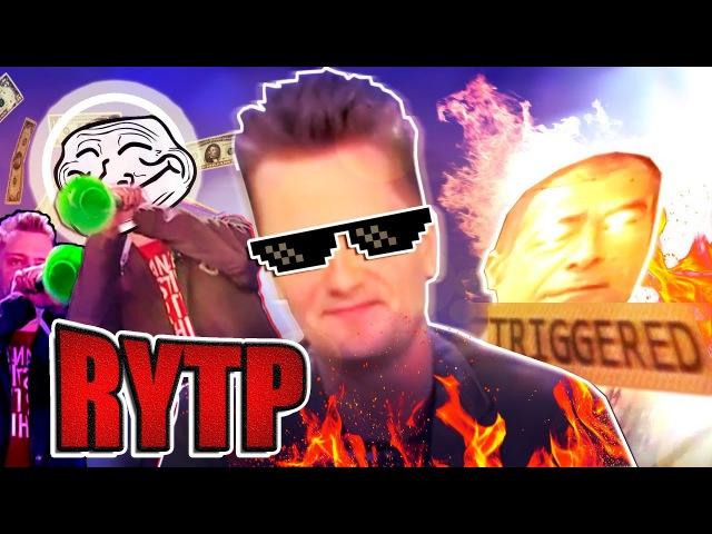 Пушнинь Галилео RYTP