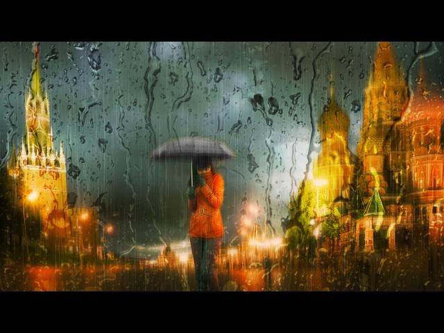 Эффект съемки через стекло в Фотошоп Создаем дождливые пейзажи в стиле Эдуарда Гордеева