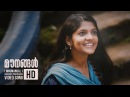 Maheshinte Prathikaaram Mounangal Song Video Fahadh Faasil Aparna Balamurali Official