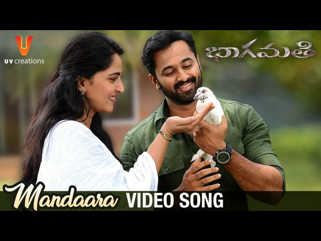 Mandaara Video Song | Bhaagamathie Telugu Movie Songs | Anushka Shetty | Unni Mukundan | Thaman S